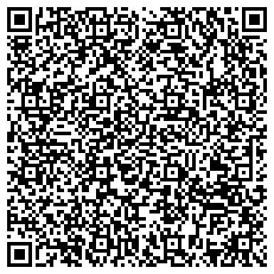 QR-код с контактной информацией организации АРБИТРАЖНЫЙ УПРАВЛЯЮЩИЙ ОСИПОВА ГАЛИНА ЮРЬЕВНА