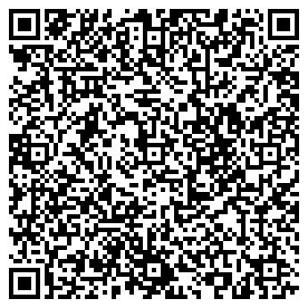 QR-код с контактной информацией организации БАРИСТЕР, ООО