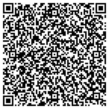 QR-код с контактной информацией организации БЮРО ИССЛЕДОВАНИЯ БИЗНЕСА