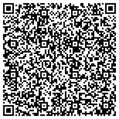 QR-код с контактной информацией организации ВАСИЛЕОСТРОВСКИЙ ЦЕНТР ДЕЛОВОГО РАЗВИТИЯ, АНО