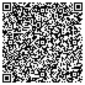 QR-код с контактной информацией организации ГАРМОНИЯ, ООО