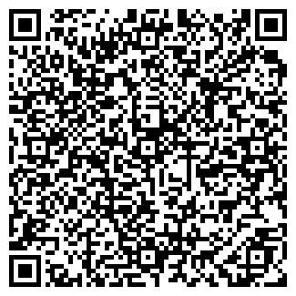 QR-код с контактной информацией организации АЗАМАТ ТОО