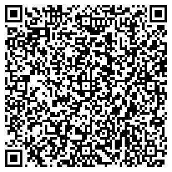 QR-код с контактной информацией организации КАПИТАЛ-КОНСАЛТИНГ, ООО