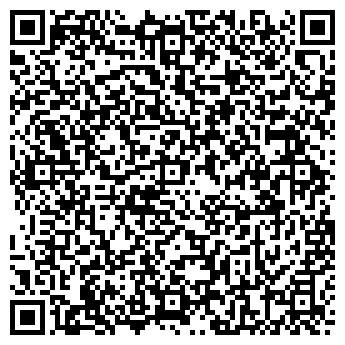 QR-код с контактной информацией организации КОВИ-КОНСАЛТ, ООО