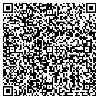 QR-код с контактной информацией организации КОРУС КОНСАЛТИНГ