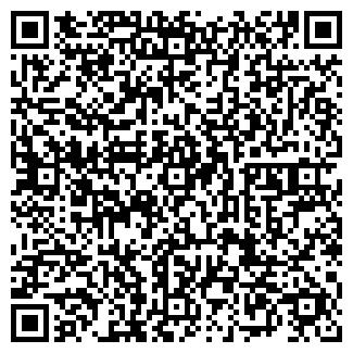 QR-код с контактной информацией организации АКМОЛАНАН ОАО