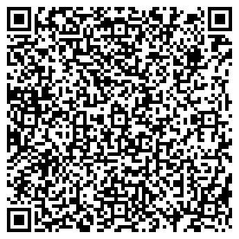 QR-код с контактной информацией организации ОПТИУМ КОНСАЛТИНГ