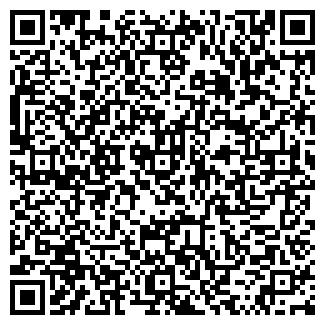 QR-код с контактной информацией организации ПАПРИКА-БРЕНДИНГ