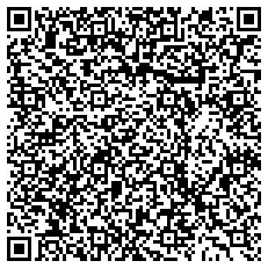 QR-код с контактной информацией организации РУБИКОН ЦЕНТР ЭКОЛОГИЧЕСКОГО СОПРОВОЖДЕНИЯ