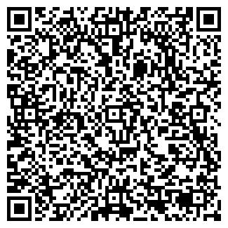 QR-код с контактной информацией организации СТРОЙФИНЭКС