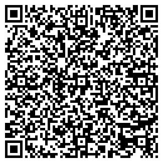 QR-код с контактной информацией организации ФИНТРА