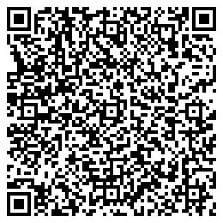 QR-код с контактной информацией организации АТС КОМ ТОО