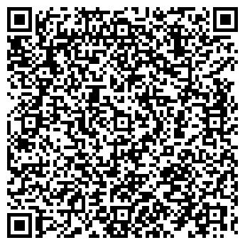 QR-код с контактной информацией организации ШТАЙНБАЙС ЦЕНТР