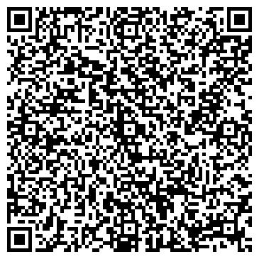 QR-код с контактной информацией организации ASR РОССИЙСКО-ШВЕЙЦАРСКАЯ АССОЦИАЦИЯ