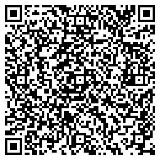 QR-код с контактной информацией организации DBC