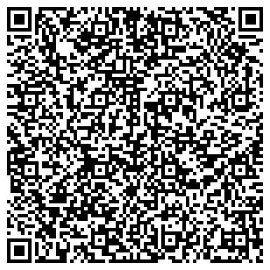 QR-код с контактной информацией организации ООО «Центр Развития Бизнеса Бакспрофи»