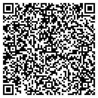 QR-код с контактной информацией организации ВАЛЕРИ ТОО