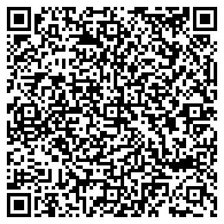 QR-код с контактной информацией организации АСТАНА, СЕРВИС ТОО