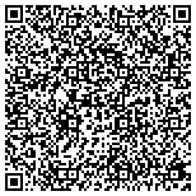 QR-код с контактной информацией организации ВЛАДИМИРА БЕЛИЧЕНКО ТЕАТР-СТУДИЯ ПРОДЮСЕРСКИЙ ЦЕНТР