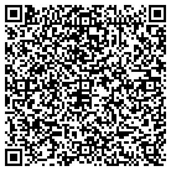 QR-код с контактной информацией организации Б-5 БИЗНЕС-ЦЕНТР