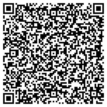 QR-код с контактной информацией организации ВЕКТОР, ОАО