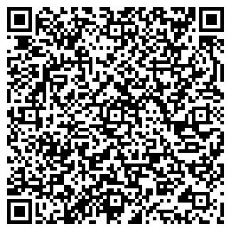 QR-код с контактной информацией организации АСТАНАГОРНПЦЗЕМ ДГП