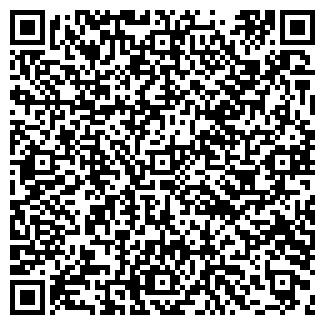 QR-код с контактной информацией организации ДИАЛ, ООО