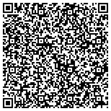 QR-код с контактной информацией организации ИСПАНСКИЙ ЦЕНТР КУЛЬТУРЫ, ОБРАЗОВАНИЯ, БИЗНЕСА И ТУРИЗМА