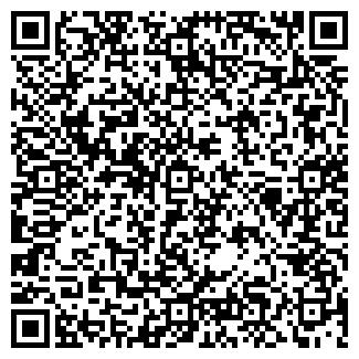 QR-код с контактной информацией организации КАЦУС