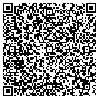 QR-код с контактной информацией организации МАША ЦИГАЛЬ