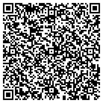 """QR-код с контактной информацией организации ТОО """"РЕАКТИВСНАБ"""""""