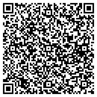 QR-код с контактной информацией организации ЛИГОВКА