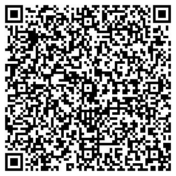 QR-код с контактной информацией организации ЛИТЕР Б