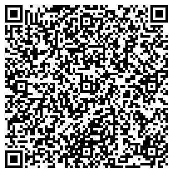QR-код с контактной информацией организации ОФИСНЫЙ ДОМ КОЛОБОВЫХ