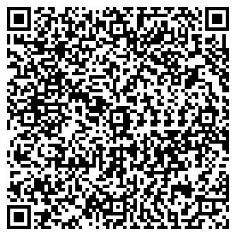 QR-код с контактной информацией организации ПРИЗМА-ЦЕНТР