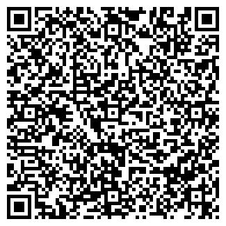 QR-код с контактной информацией организации РАЗЪЕЗЖАЯ 5