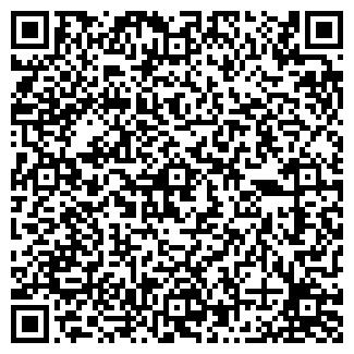 QR-код с контактной информацией организации РЕГУС