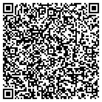 QR-код с контактной информацией организации СФЕРА ОФИСНЫЙ ЦЕНТР