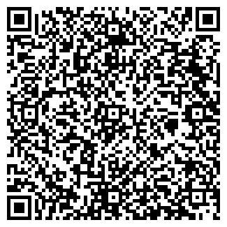 QR-код с контактной информацией организации ТРАСТ