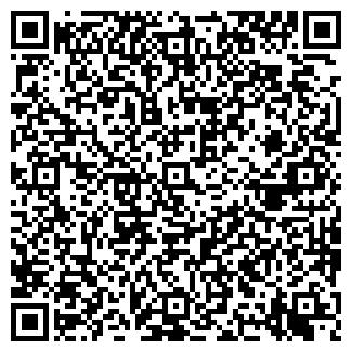 QR-код с контактной информацией организации ФОРВАТЕР