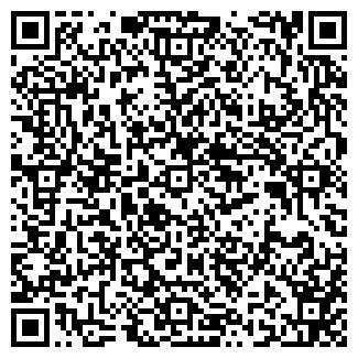 QR-код с контактной информацией организации GENEUM