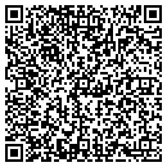 QR-код с контактной информацией организации GOLDEX