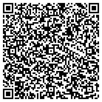 QR-код с контактной информацией организации REGENT HALL