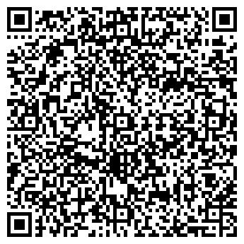 QR-код с контактной информацией организации ООО КОМЕТ-КОНСОРЦИУМ