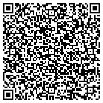 QR-код с контактной информацией организации ДИГЕСТА