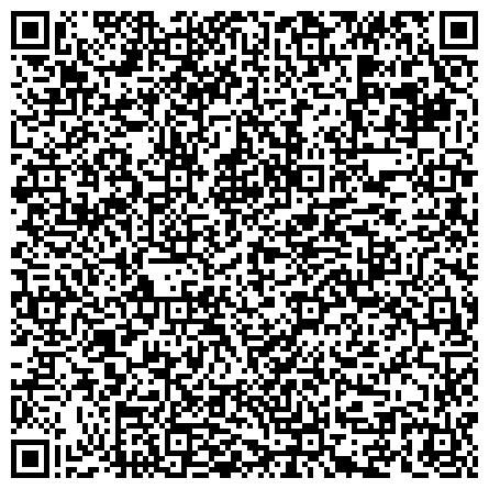 QR-код с контактной информацией организации МЕЖПАРЛАМЕНТСКАЯ АССАМБЛЕЯ ГОСУДАРСТВ-УЧАСТНИКОВ СНГ ОТВЕТСТВЕННЫЙ СЕКРЕТАРЬ БЮРО ЕВРАЗИЙСКОГО ЭКОНОМИЧЕСКОГО СООБЩЕСТВА