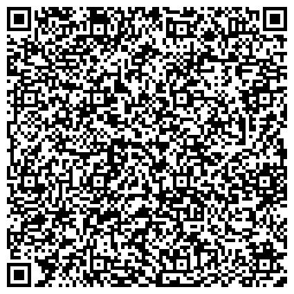 QR-код с контактной информацией организации МЕЖПАРЛАМЕНТСКАЯ АССАМБЛЕЯ ГОСУДАРСТВ-УЧАСТНИКОВ СНГ ПРЕДСТАВИТЕЛЬ ПАРЛАМЕНТА КЫРГЫЗСКОЙ РЕСПУБЛИКИ