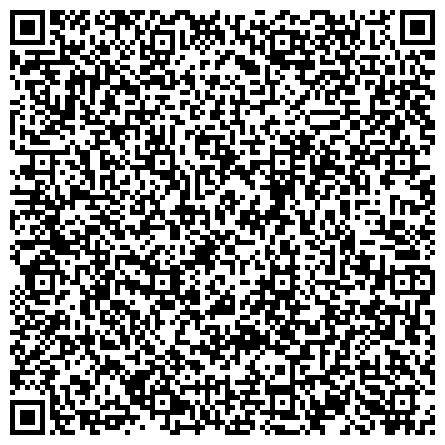 QR-код с контактной информацией организации МЕЖПАРЛАМЕНТСКАЯ АССАМБЛЕЯ ГОСУДАРСТВ-УЧАСТНИКОВ СНГ СОВЕТНИК ПО РАБОТЕ ОРГАНИЗАЦИИ ДОГОВОРА О КОЛЛЕКТИВНОЙ БЕЗОПАСНОСТИ