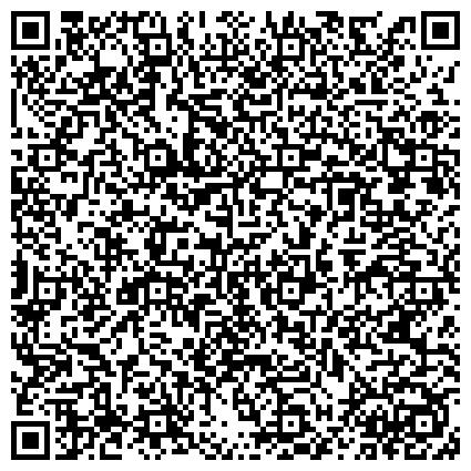QR-код с контактной информацией организации МЕЖПАРЛАМЕНТСКАЯ АССАМБЛЕЯ ГОСУДАРСТВ-УЧАСТНИКОВ СНГ УПРАВЛЕНИЕ ГЛАВНОЕ ЭКСПЕРТНО-АНАЛИТИЧЕСКОЕ