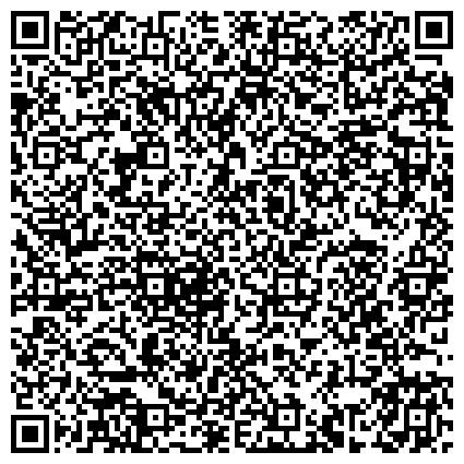 QR-код с контактной информацией организации МЕЖПАРЛАМЕНТСКАЯ АССАМБЛЕЯ ГОСУДАРСТВ-УЧАСТНИКОВ СНГ УПРАВЛЕНИЕ ДОКУМЕНТАЦИОННОГО ОБЕСПЕЧЕНИЯ